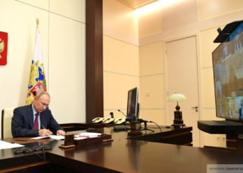Президент РФ подписал указ о ликвидации Роспечати и Россвязи