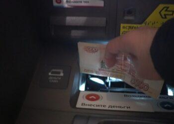 Новый ФЗ РФ об усилении контроля над денежными операциями вступил в силу