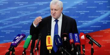 Партии «Справедливая Россия», «За правду» и «Патриоты России» объединятся