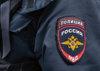 Полиция начала доследственную проверку по факту избиения трубача группы «Квартал»