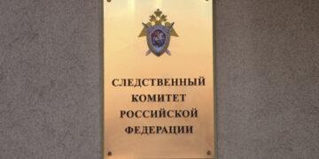 СКР возбудил дело из-за гибели двух человек в ДТП с автобусами на Камчатке